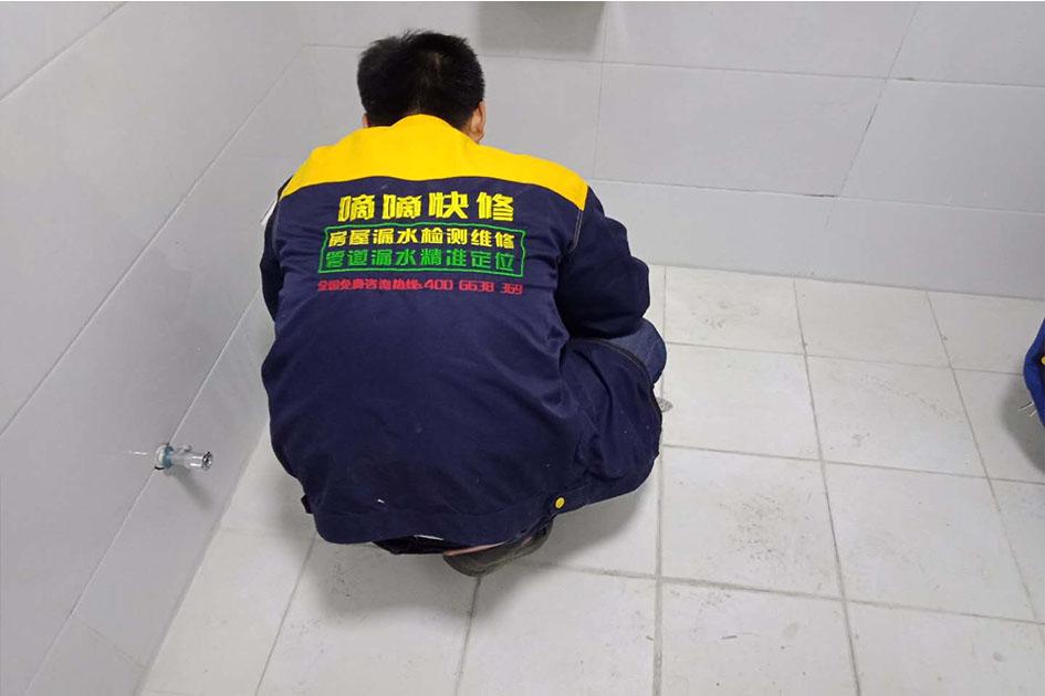 卫生间漏水怎么办,地暖管不热怎么处理,房屋漏水怎么办