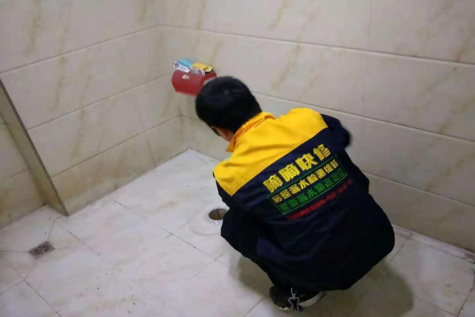 卫生间漏水免砸砖防水处理,地暖管不热检测维修,管道漏水精准定位
