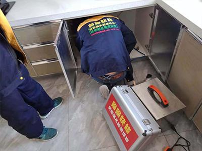 房屋漏水要怎修