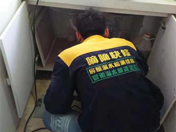 房屋漏水如何检测?房屋漏水怎么维修?