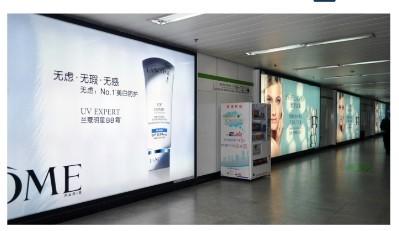 地铁质量宣传海报