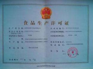 西安餅干廠食品生產許可證辦理案例