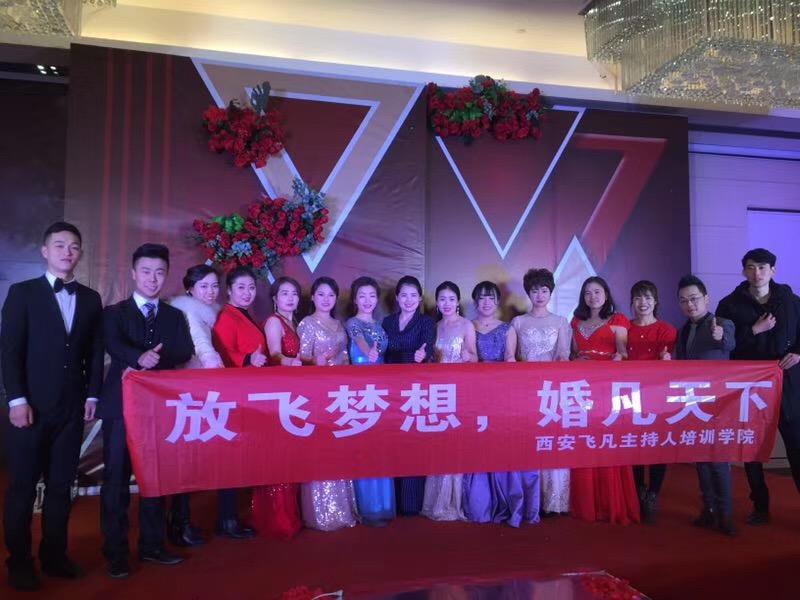西安老撾賭場國際婚禮學院