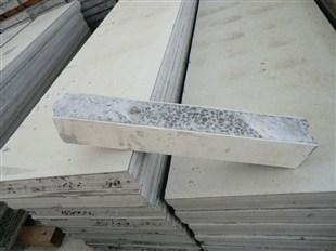 陶粒板隔墙
