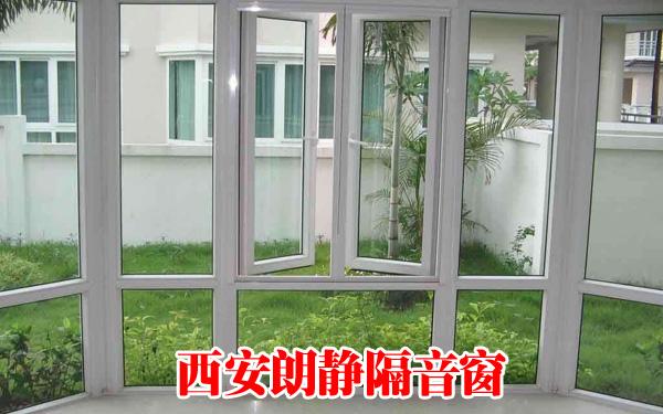隔音窗改造-欣美静隔音窗