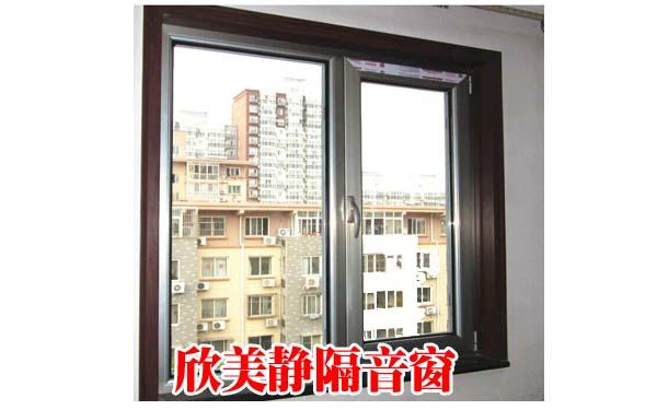 西安隔音好的窗户