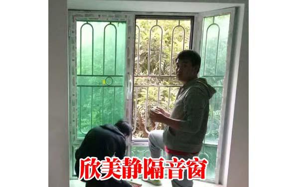 怎样让窗户隔音