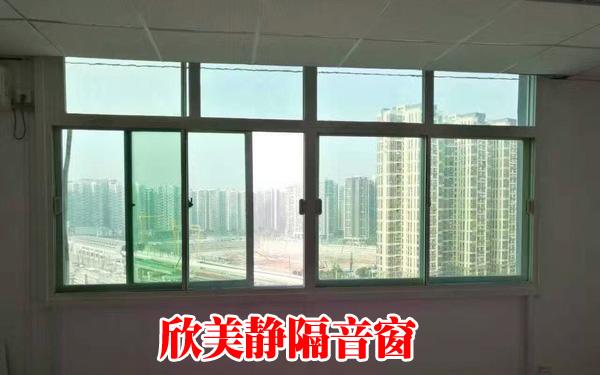西安隔音窗效果_欣美静隔音窗,品牌有保证