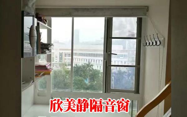 西安家用隔音窗首选欣美静隔音窗