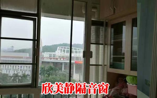 西安隔音窗规格