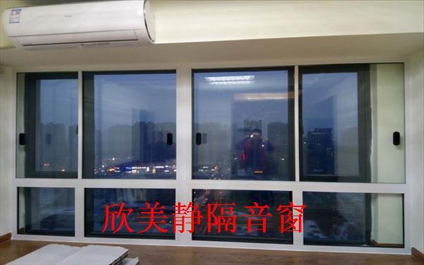 西安隔音窗改造