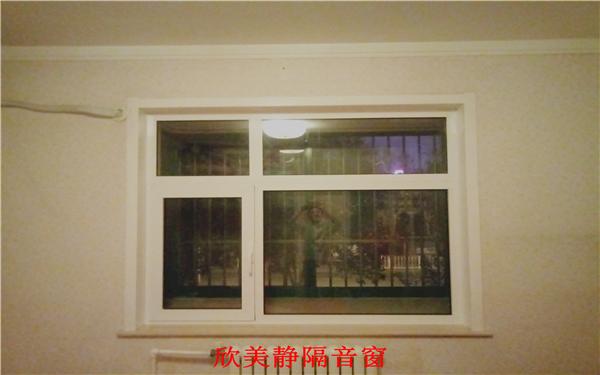 西安隔音窗安装效果