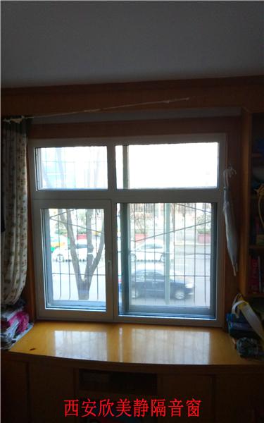 平开隔音窗安装效果