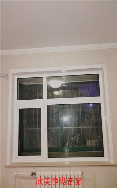 西安隔音窗加装外观