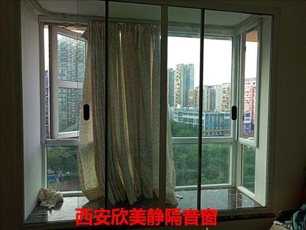 西安欣美静隔音窗北三环边上安装效果