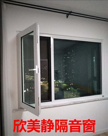 西安隔音窗安装图片