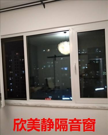 西安隔音窗加装