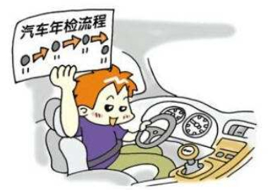 代办车辆年检验车过期怎么办