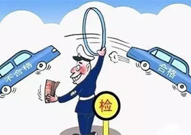 車輛年審找代辦還是自己親自操刀好呢?