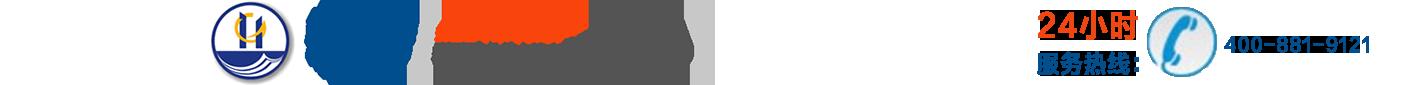 西安海格环保谈论什么是反渗透设备