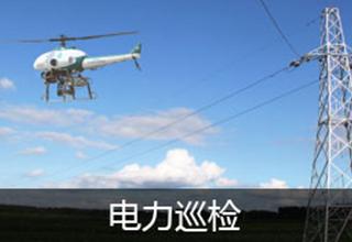 无人机驾驶培训学校