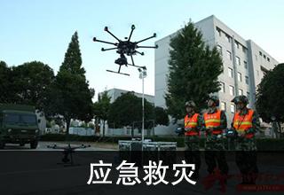 西安无人机驾驶员培训