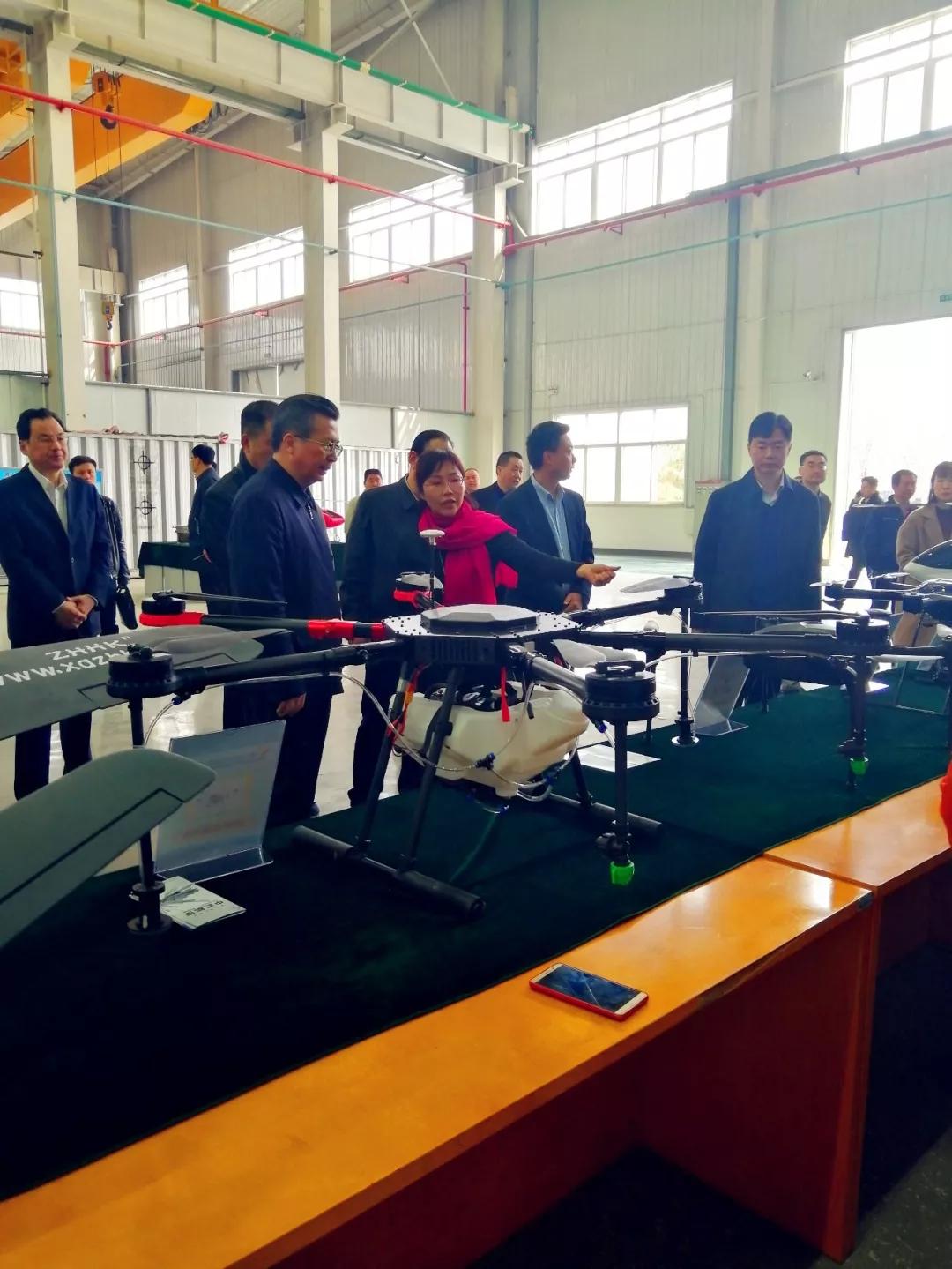 无人机驾驶训练机构