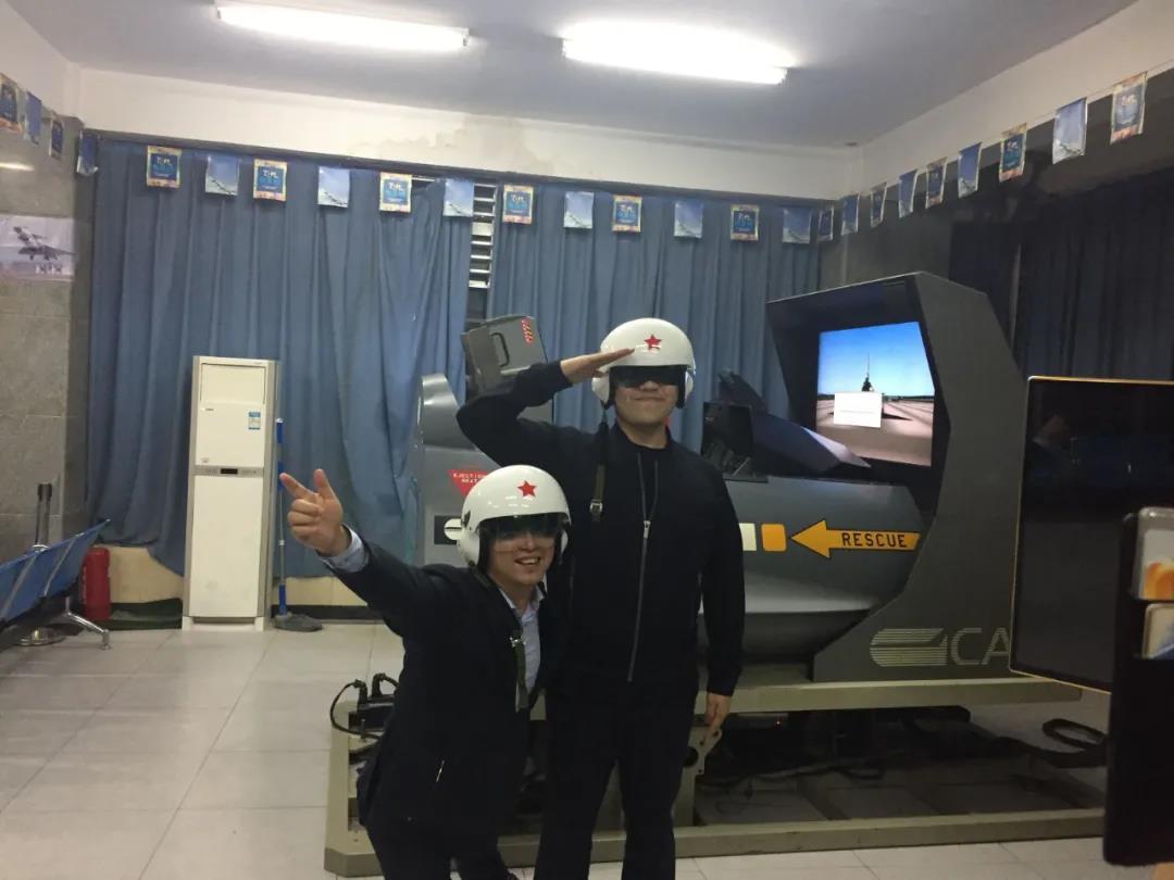 无人机培训学校