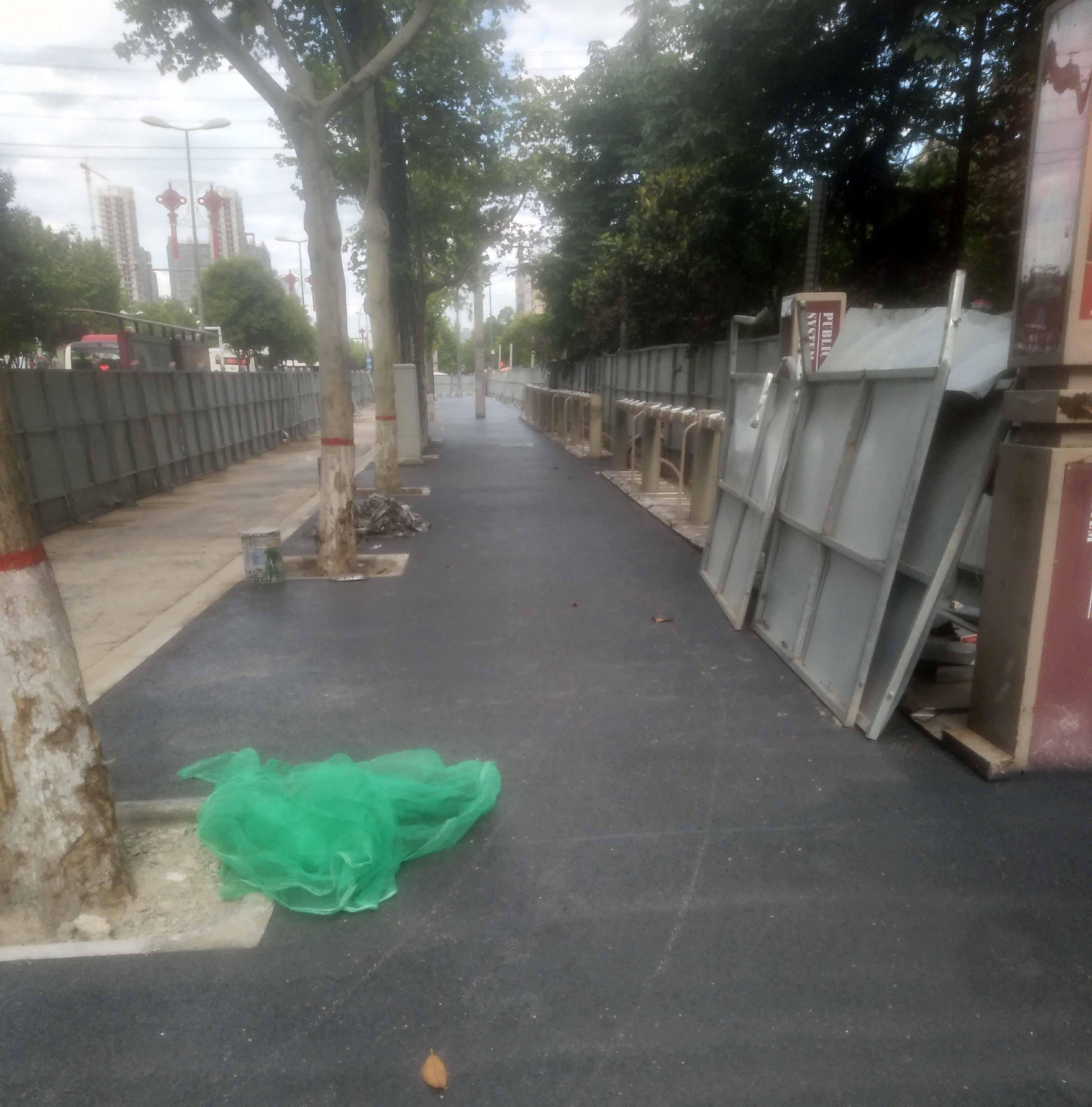 丈八东路路面提升改造透水混凝土工程