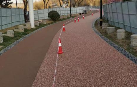 曲江池环湖塑胶漫步道和透水胶粘石改造工程