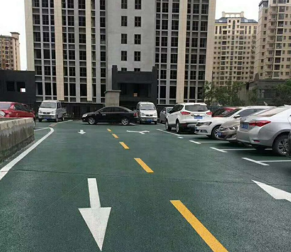 渭南小区停车场路面
