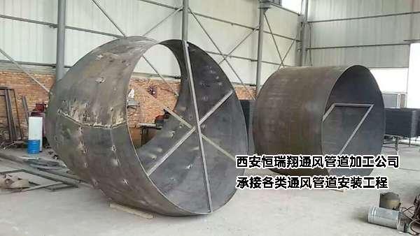 汉中彩钢房通风管道