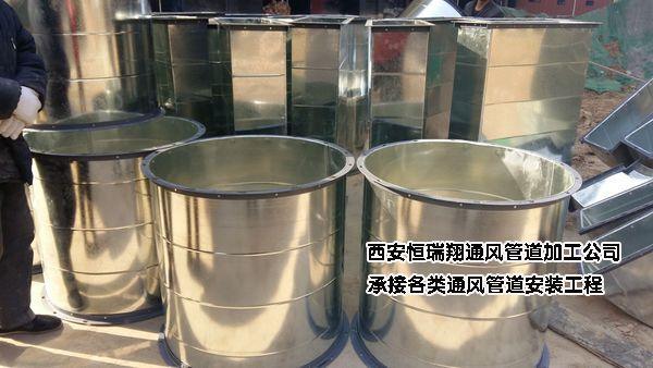韩城铝合金通风管道