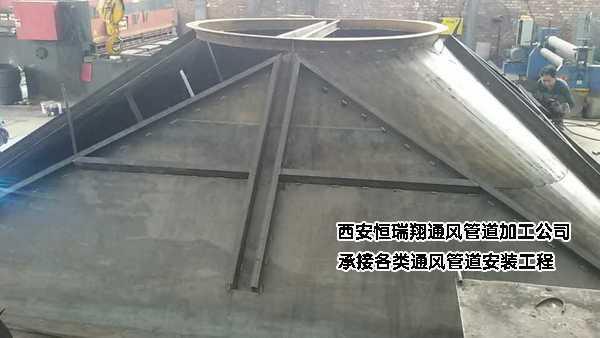 韩城空调系统通风管道