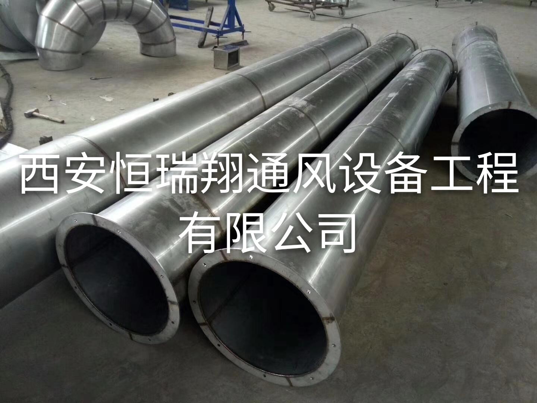 西安不锈钢管道加工