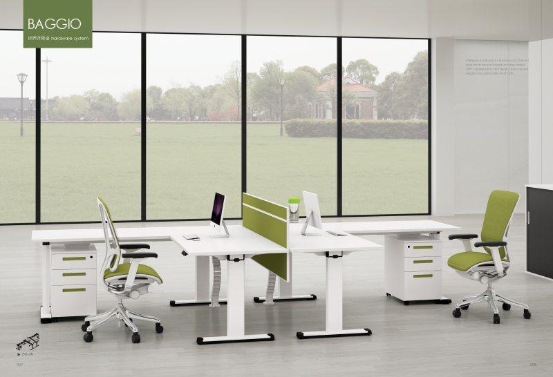 板式 办公桌