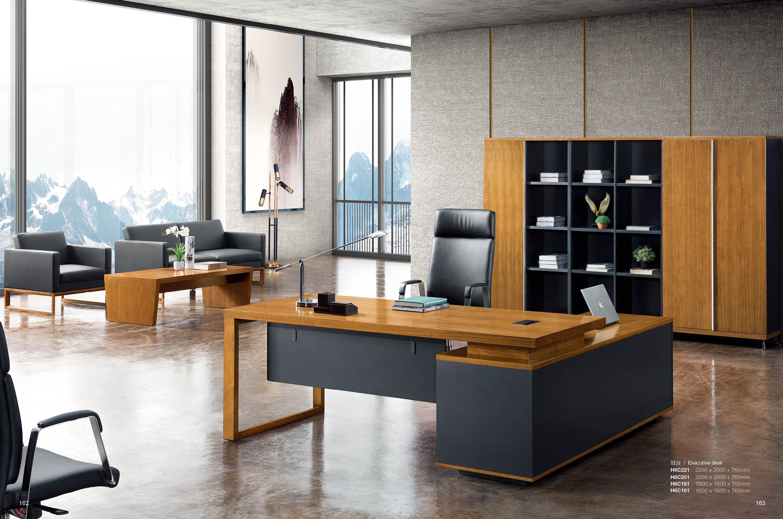 办公室办公桌