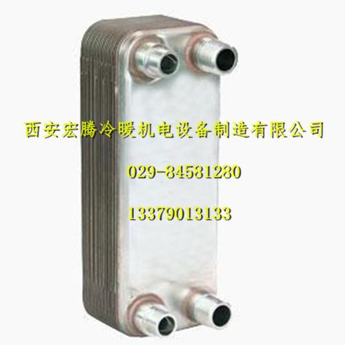 家用-西安宏腾钎焊板式换热器
