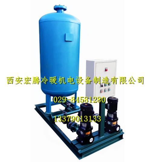 (洗浴)西安宏腾-补水定压装置