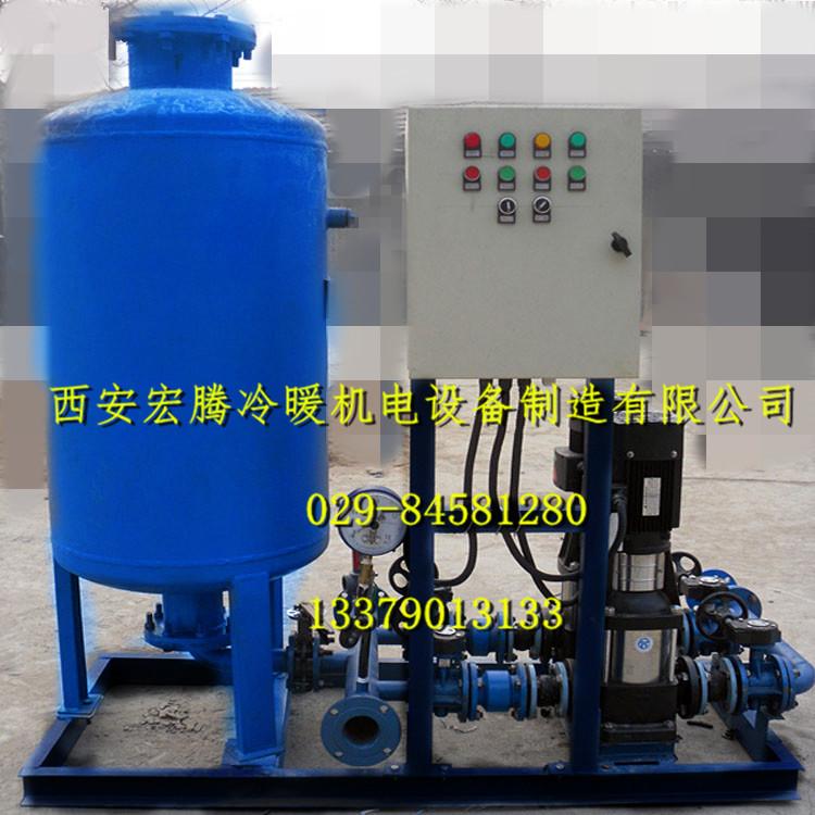 消防用水-西安宏腾定压补水设备