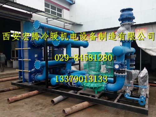 西安宏腾板式换热器机组