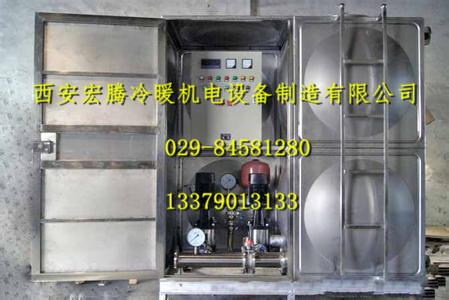西安宏腾箱式无负压供水设备