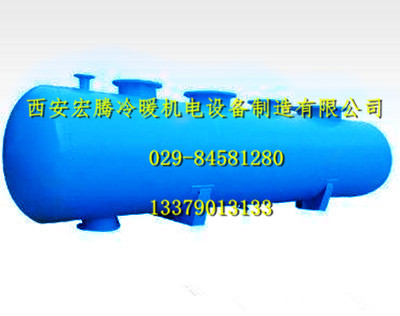 西安宏腾换热机组-分集水器