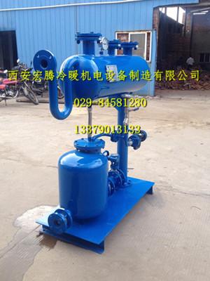 西安宏腾换热机组-凝结水回收装置