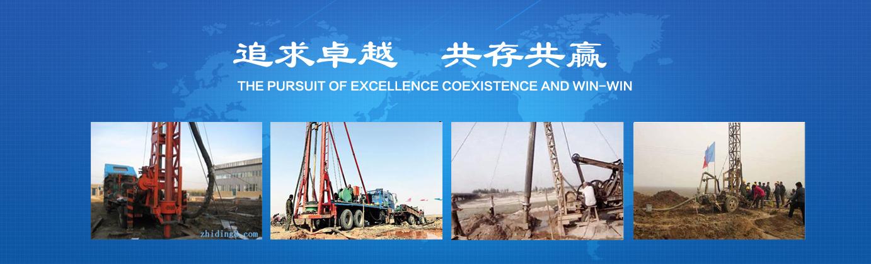 西安钻井公司钻井平台长117米