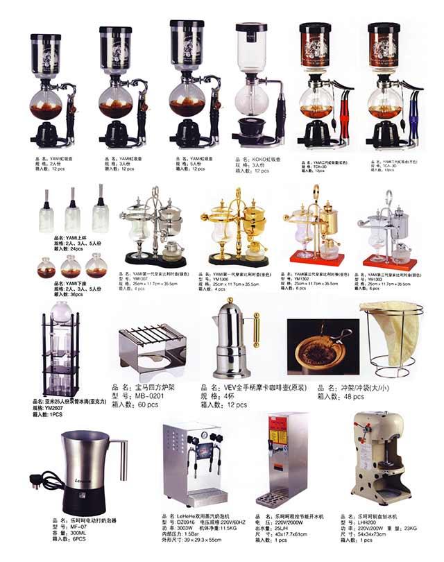 第十四届中国(博兴)国际性厨具节落下帷幕