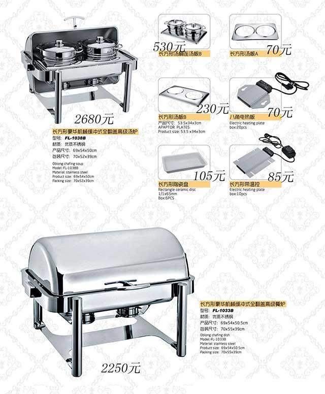 西安酒店厨房用品不锈钢材质的选择