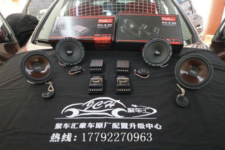 大惊喜西安英菲尼迪QX50低配改高配还你一个舒适的车内环境