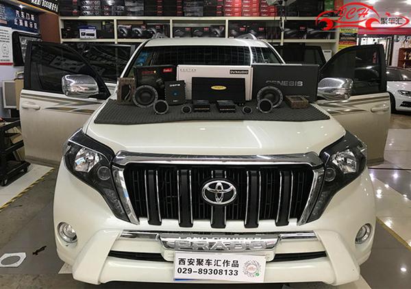 西安丰田普拉多汽车音响改装升级丹麦丹拿Esotan372三分频汽车喇叭|西安聚车汇汽车音响改装