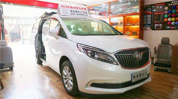 西安别克GL8 升级豪华九件套+大麦环保汽车隔音